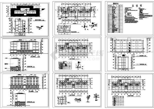 【4层】公寓住宅平面建筑施工设计cad图,共九张-图一