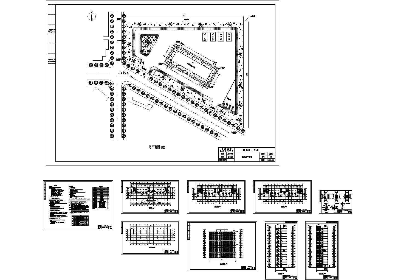 某11155平15层框剪住宅楼建筑结构毕业设计图纸(含计算书)图片1