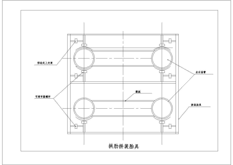 云南某中承式拱桥(实施)施工组织设计图片1