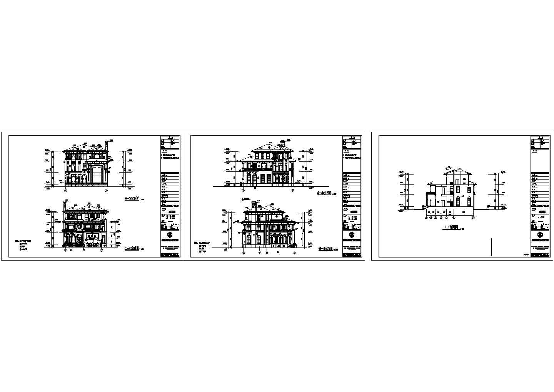 浙江台州B型别墅施工建筑立面图图片1