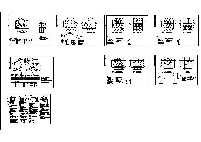 某451�O地上四层混凝土框架结构别墅结构设计图纸图片1
