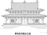 山西晋祠圣母殿建筑cad立面图图片1
