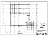 某开发区售楼处钢结构设计图图片1