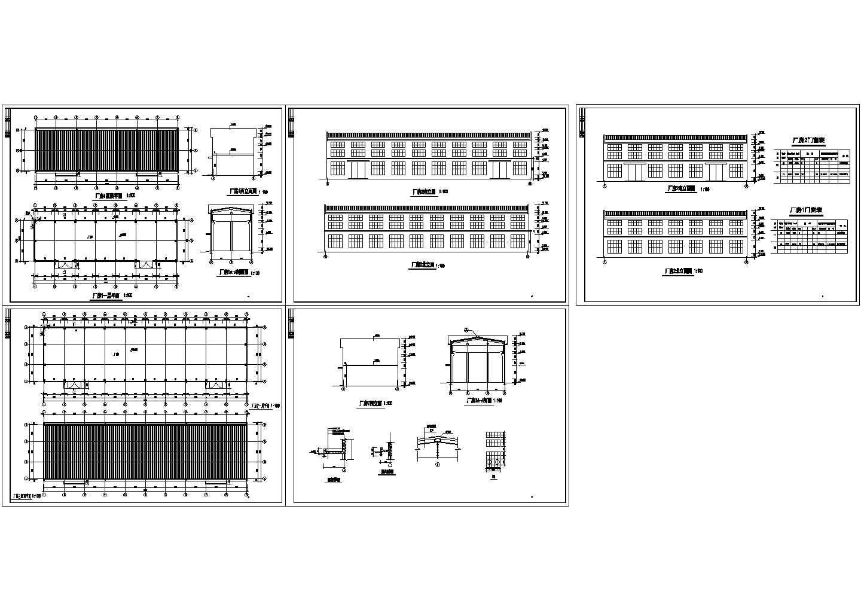 厂房建筑施工图设计,共5张图片1