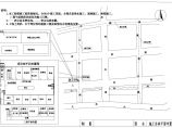 杭州市下沙某市政道路施工组织设计图片1
