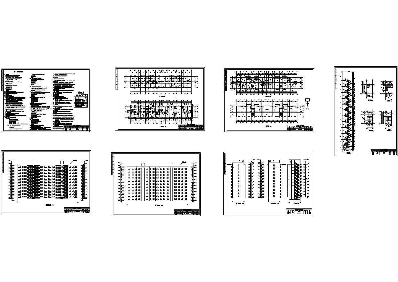 某9500�O十一层框剪住宅楼建筑结构毕业设计图纸(含计算书)图片1