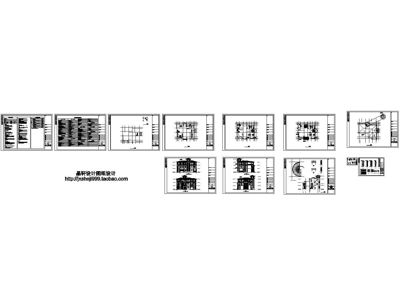 某三层别墅结构设计图纸(含效果图)图片1