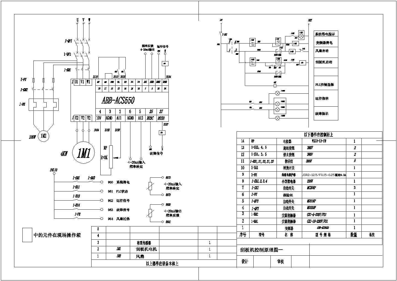 刮板机设备控制原理CAD图纸设计图片1
