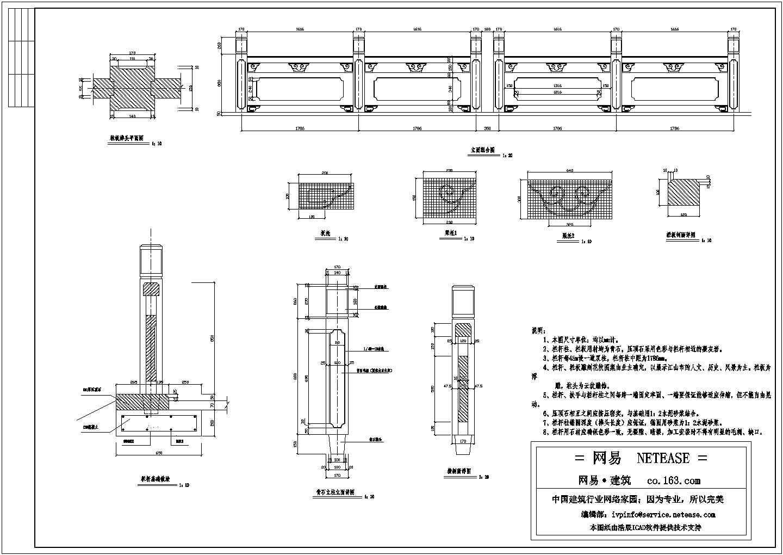 石材栏杆大样图纸设计CAD版本图片1