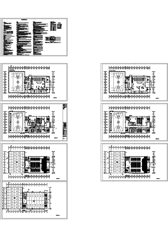 思源实验小学体艺综合楼暖通空调装修施工图图片1