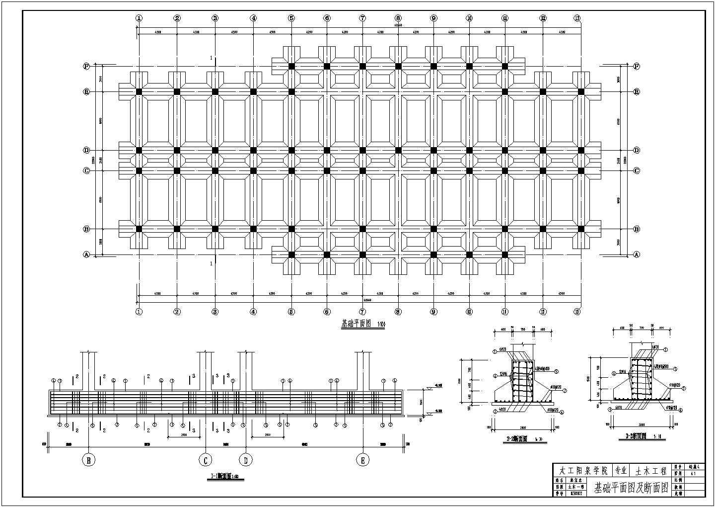 某5000平米五层框架办公楼建筑结构毕业设计图纸(含计算书)图片1