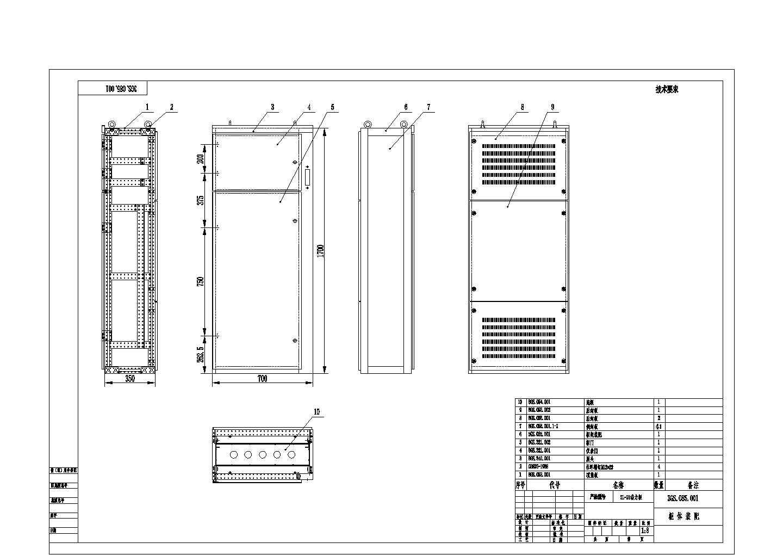 XL-21动力设备控制设计CAD图纸图片1