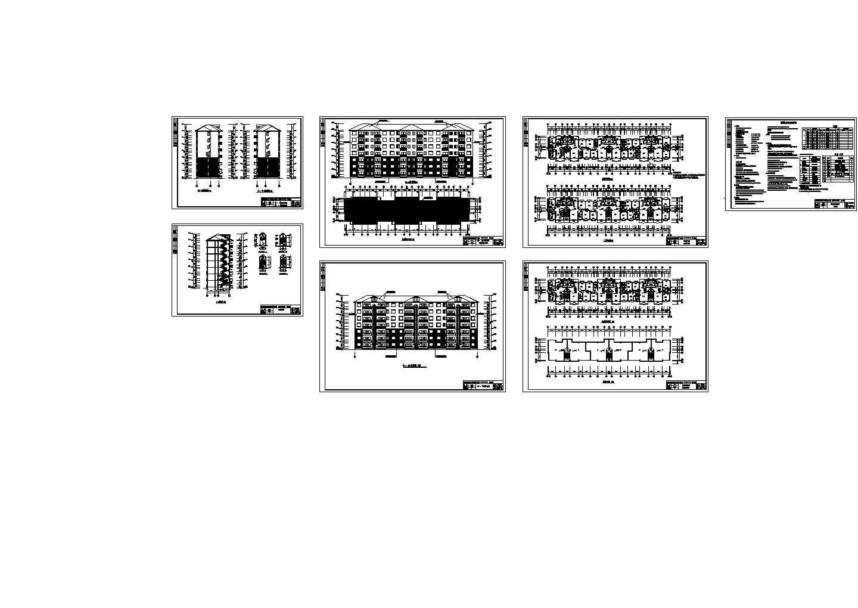 某4000�O七层框架住宅楼建筑结构毕业设计图纸(含计算书)图片1