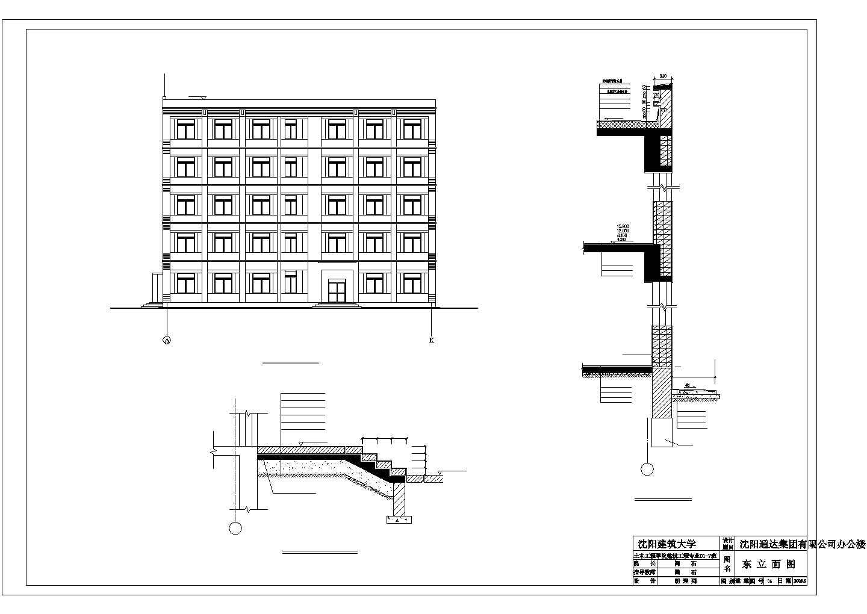 某五层公司办公楼建筑结构毕业设计图纸(含计算书)图片1
