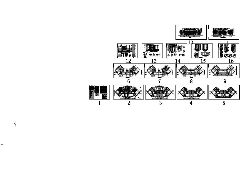 安徽某消防大队教学楼施工图图片1