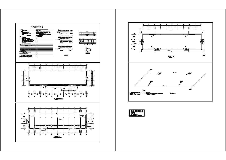 单层厂房电气施工图纸图片1