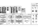 某796�O三层宿舍楼建筑施工图图片1