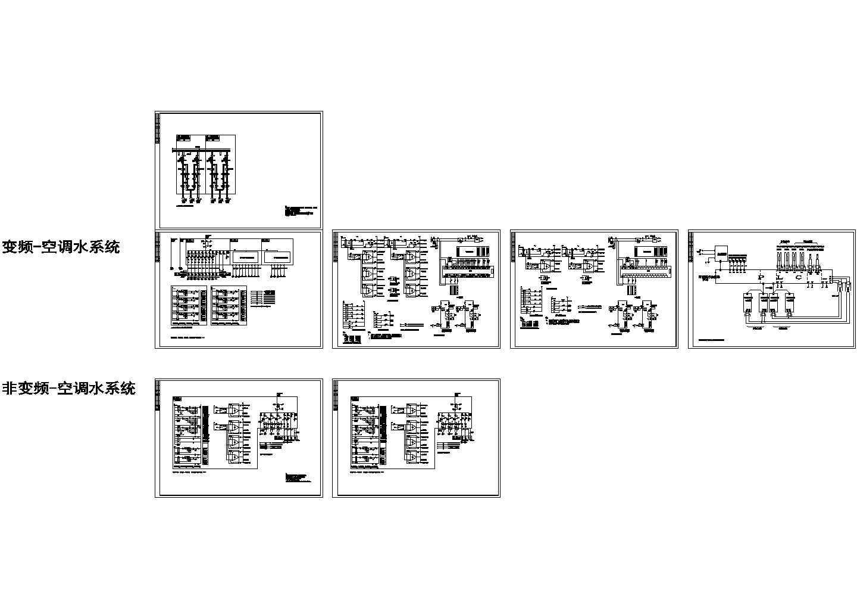 变频、非变频空调水系统配电及控制原理图纸图片1