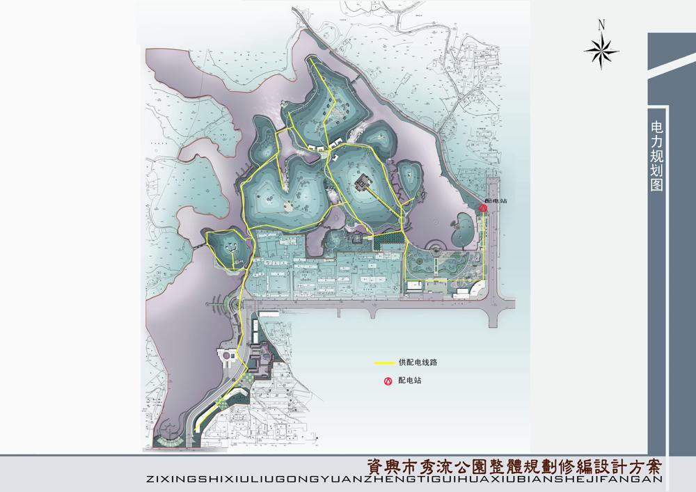 湖南资兴公园景观设计方案文本图片1