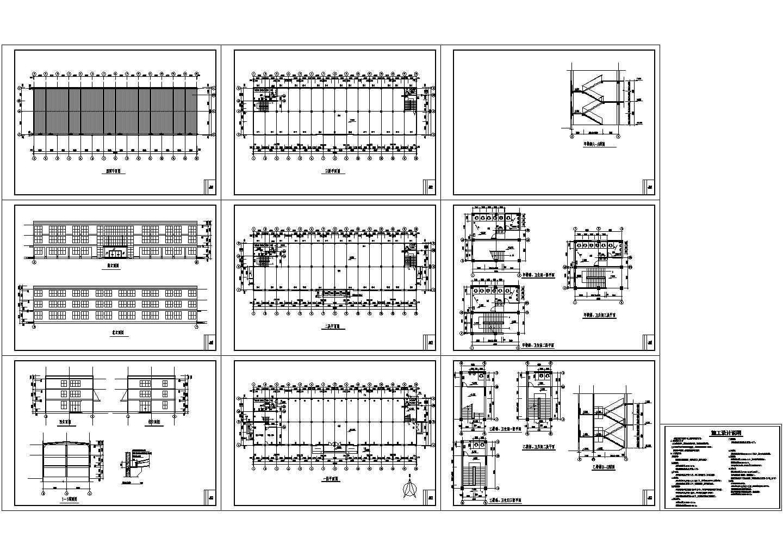某地上三层厂房建筑设计图纸 图片1