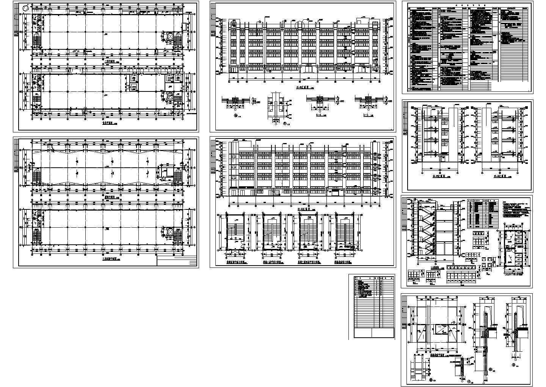 珠海某公司厂房建筑施工图图片1