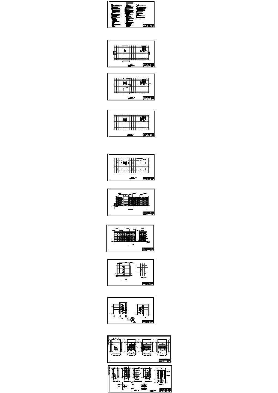 某地区4371.84平米四层中学教学楼框架结构建筑cad图图片1