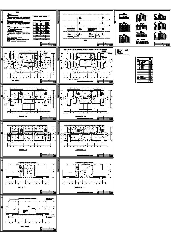 某多层办公楼电气设计方案施工图图片1