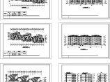 联排住宅建筑方案设计图图片1