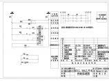 6#机专用盘电气原理图纸图片1