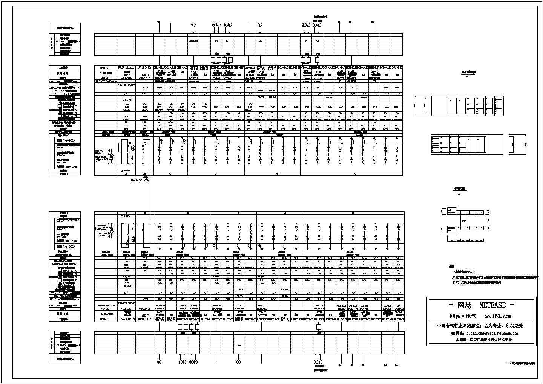 某电厂MNS配电柜一次系统图纸设计图片1