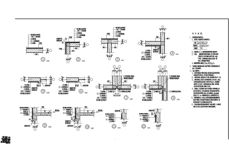 某六层带地下车库住宅平面设计图图片1