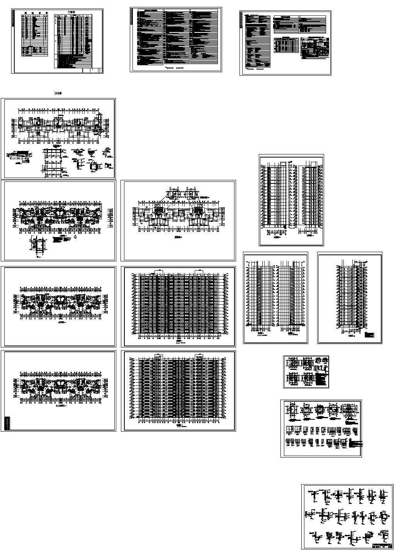 [安徽]保障房项目道路排水及管线综合工程预算书图片1