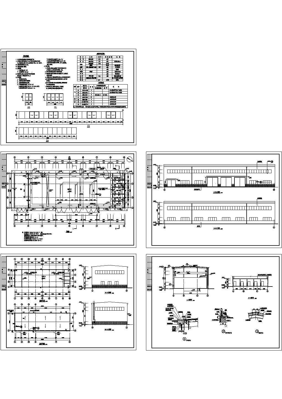 某755�O单层检修厂房建筑施工图图片1
