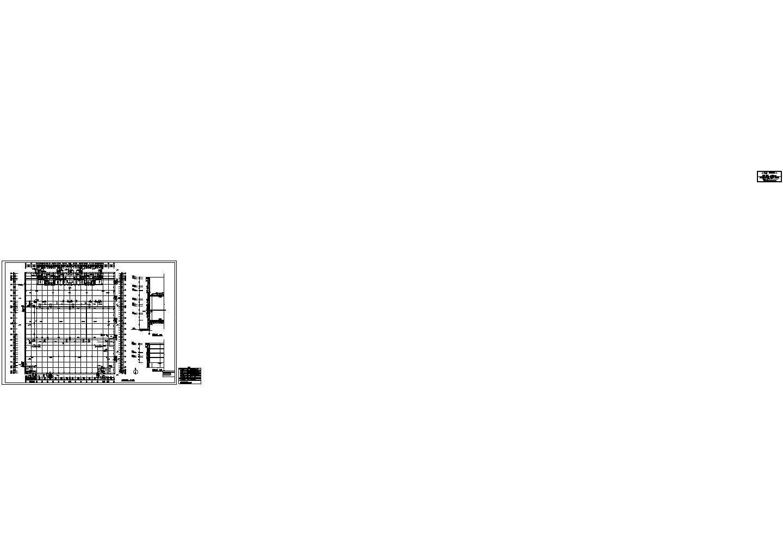 某单层食品厂房建筑施工图纸图片1
