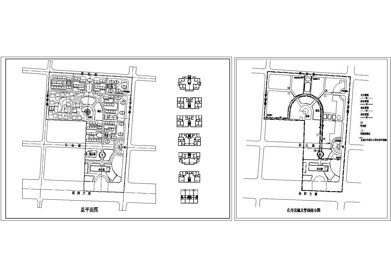 某小区总平面和公共设施建筑施工图图片1