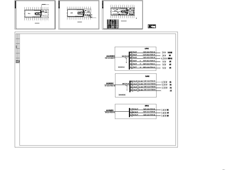 某畜牧厂房电气施工图图片1