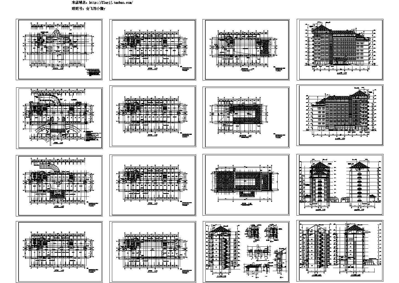 法院办公楼建筑施工图(平剖面 卫生间大样)图片1