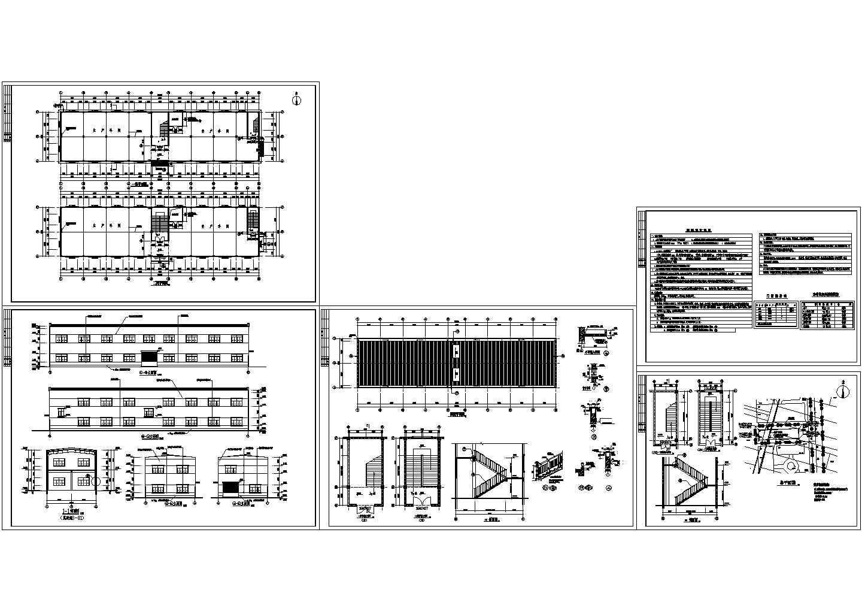 某地上二层塑料厂房建筑施工图图片1