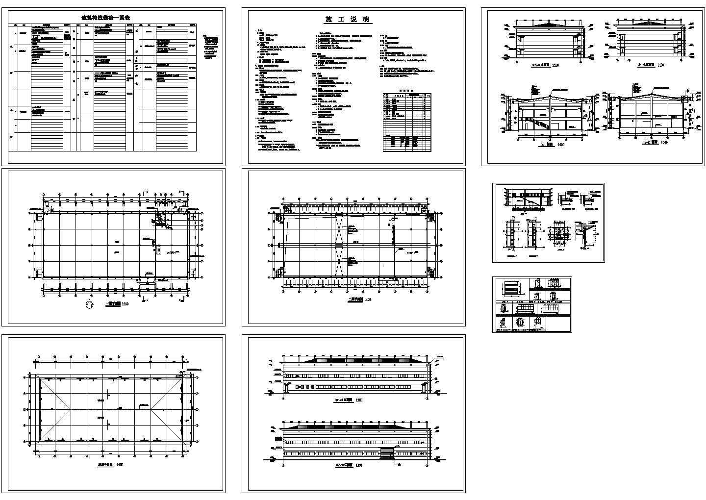 1615平方米多层厂房建筑施工图,含设计说明图片1