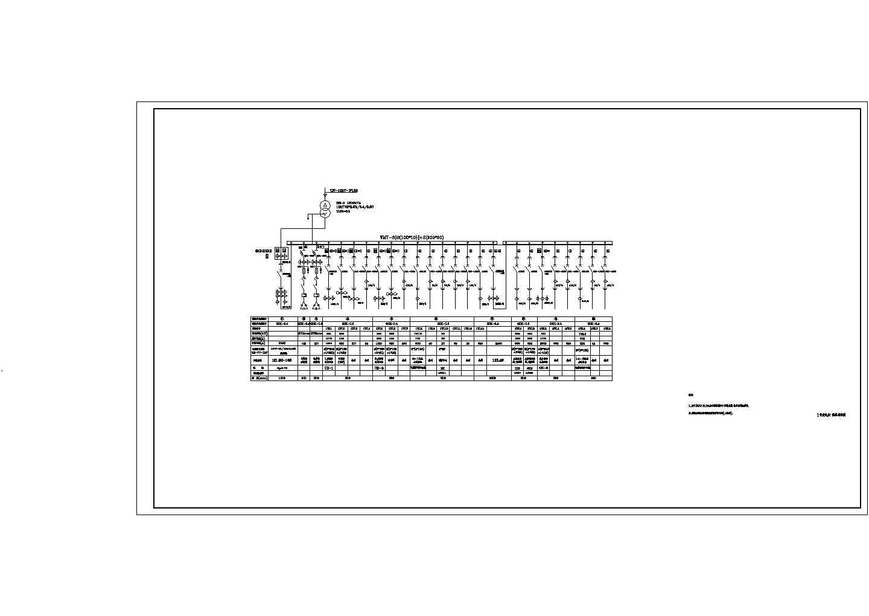 变电站低压系统电气设计图图片1