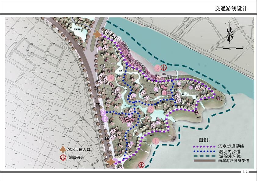 四川湿地公园景观设计方案(31张)图片1