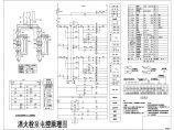 消火栓泵电气控制原理图设计图图片1