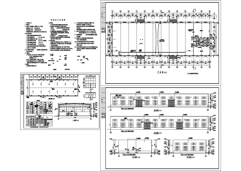 1774平方米单层钢结构厂房建筑施工图,含设计说明图片1