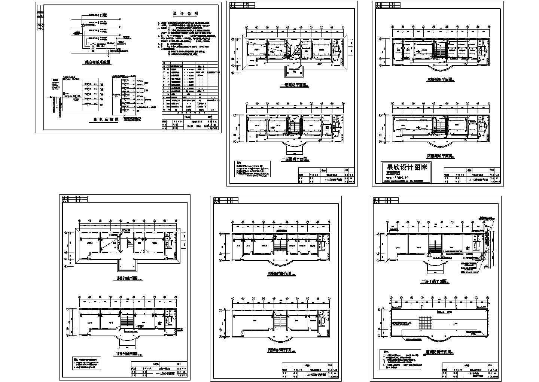 某防疫站多层办公楼电气设计图图片1