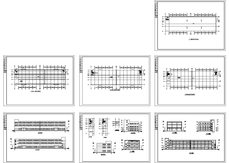 三层厂房设计方案cad图,共七张图片1