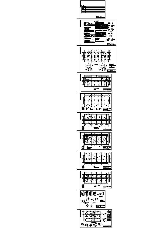三层综合楼框架结构建筑设计cad图,共十一张图片1