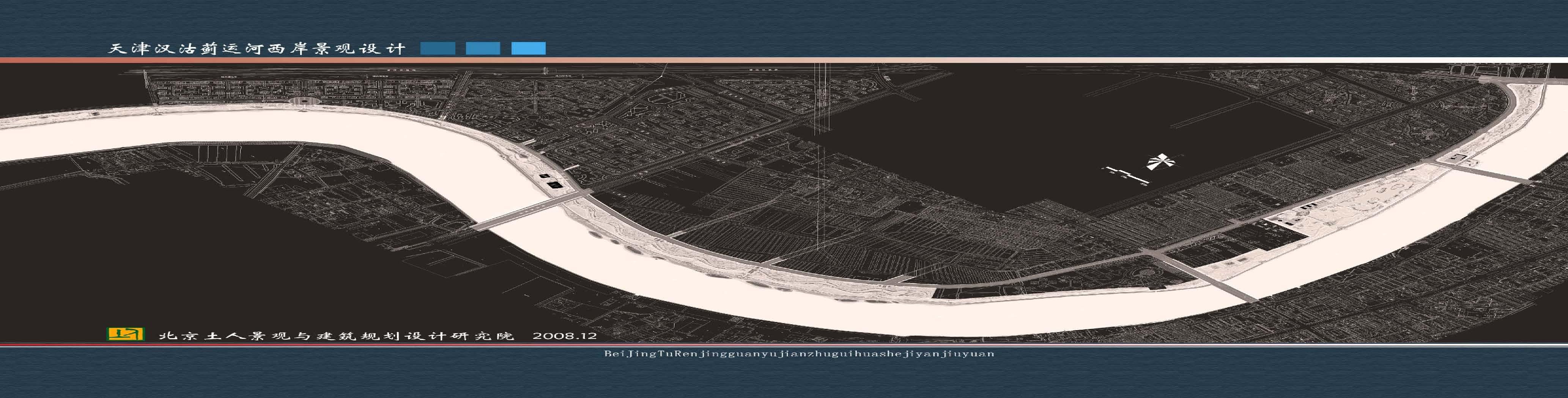 [天津]运河西岸生态公园景观设计方案初设图图片1