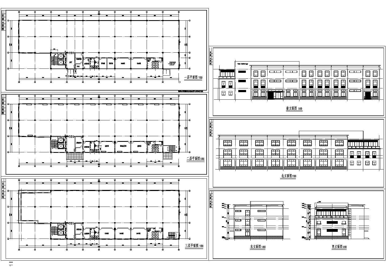 郑州某地上三层厂房建筑图图片1