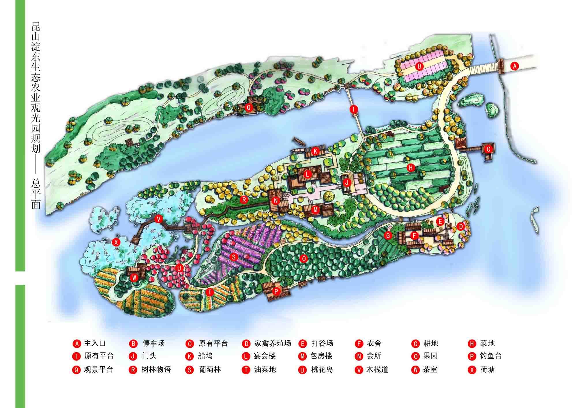 [昆山]运动公园景观设计方案(40张)图片1