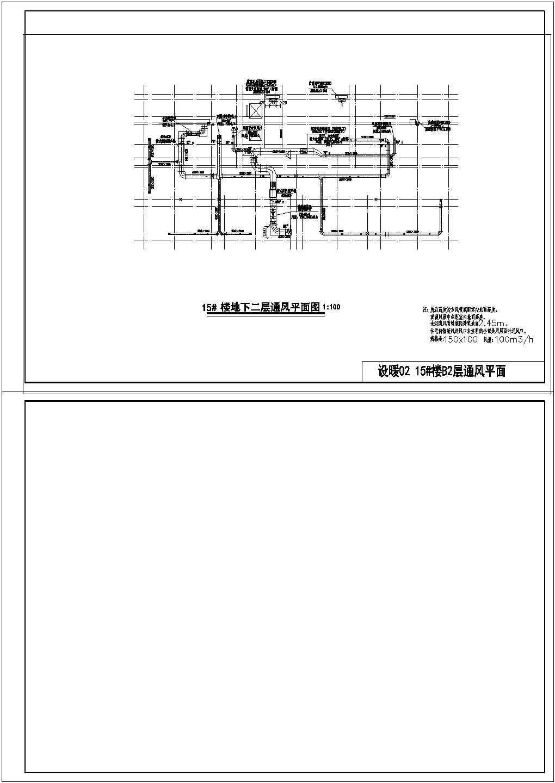 石家庄某住宅楼地下室通风平面图图片1
